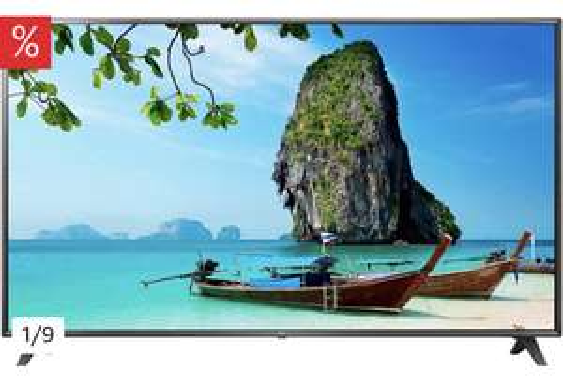 "LG 75 Zoll LED 4K UHD TV 75UN71006LC (75"" Fernseher) + 5fach Payback Punkte"